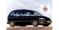 Автостекла на Chrysler Voyager/Grand Voyager 1996 - 2001