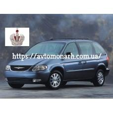 Автостекла на Chrysler Voyager/Dodge Grand Caravan 1996-2002