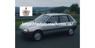Автостекла на Автостекла Citroen AX 1987-1998