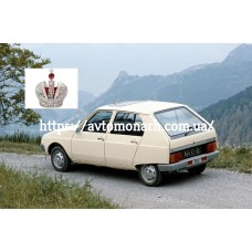 Автостекла на Citroen Visa/C15 1978-1988