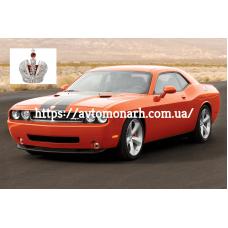 Автостекла на Dodge Challenger 2008 -
