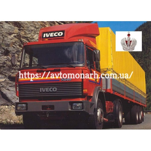 Резинка для Iveco Turbostar  (2637) на Iveco Turbostar (Грузовик)