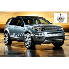 Автостекла на Land Rover Discovery Sport 2015 -