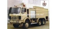 Автостекла на Mercedes W381 1617-2632AK 1974 - 1998
