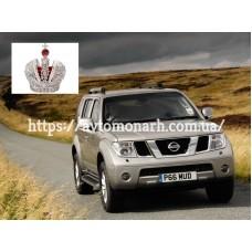 Автостекла на Nissan Pathfinder R51/Navara D40/Frontier/X-Terra 2005 - 2013