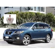 Автостекла на Nissan Pathfinder R52 2013 -