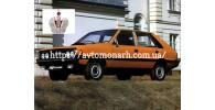 Автостекла на Автостекла FSO Polonez 1978-
