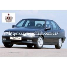 Автостекла на Opel Omega A 1987 - 1993