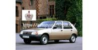 Автостекла на Peugeot 309 1983-1998