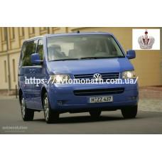 Автостекла на VW Transporter T5/T6/Caravelle/Multivan 2003-
