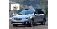 Автостекла на Subaru Legacy/Outback  2015 -